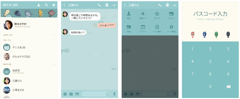 android_line_theme00_jp