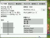 ネタG完成.JPG