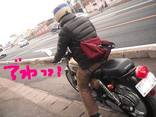 blogfree26 105