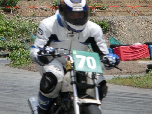 2013 262