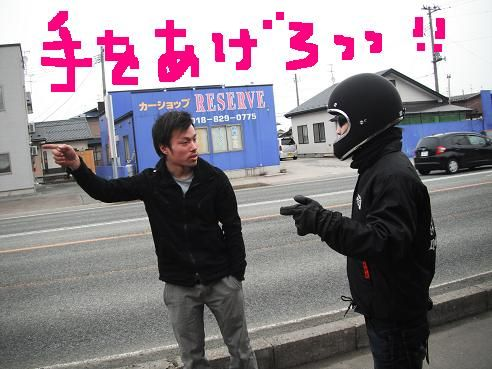 まぢスカ!?