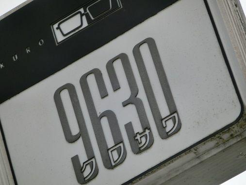 CIMG1047