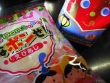 雛壇用お菓子