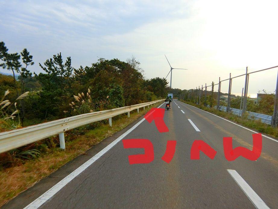 CIMG3324