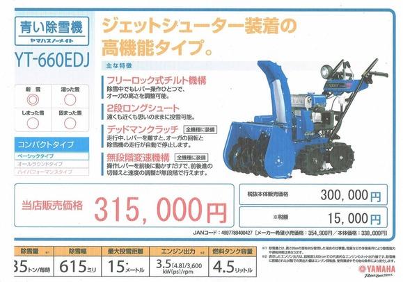 CCF20131020_00000