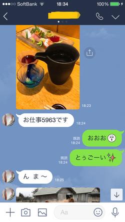 IMG_9890