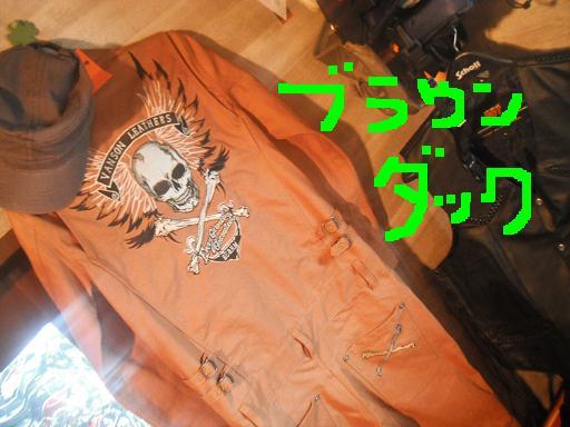blogfree29 348