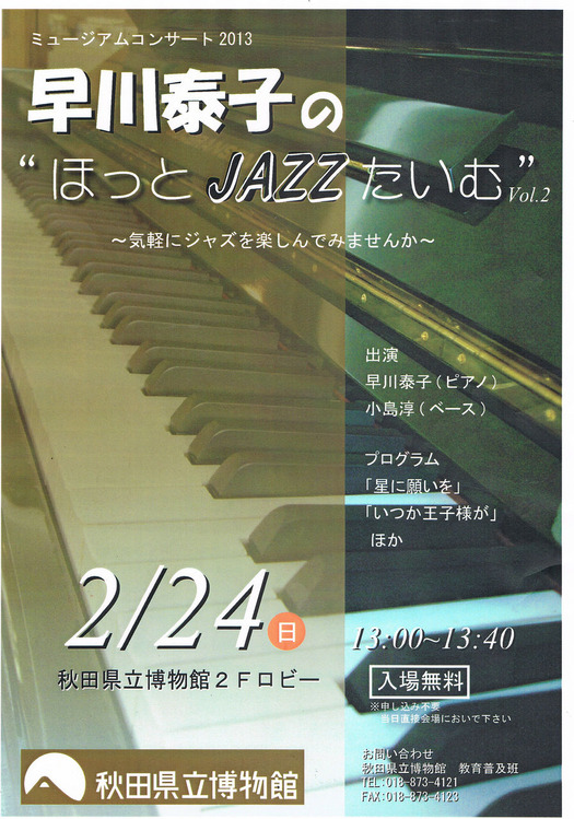 CCF20130215_00000