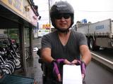 T山バイク便!