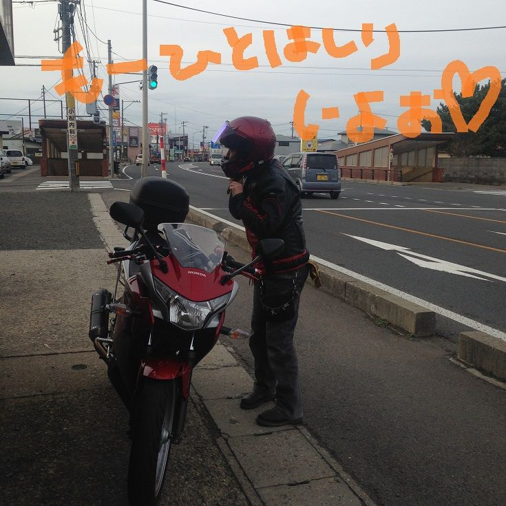 IMG_9767
