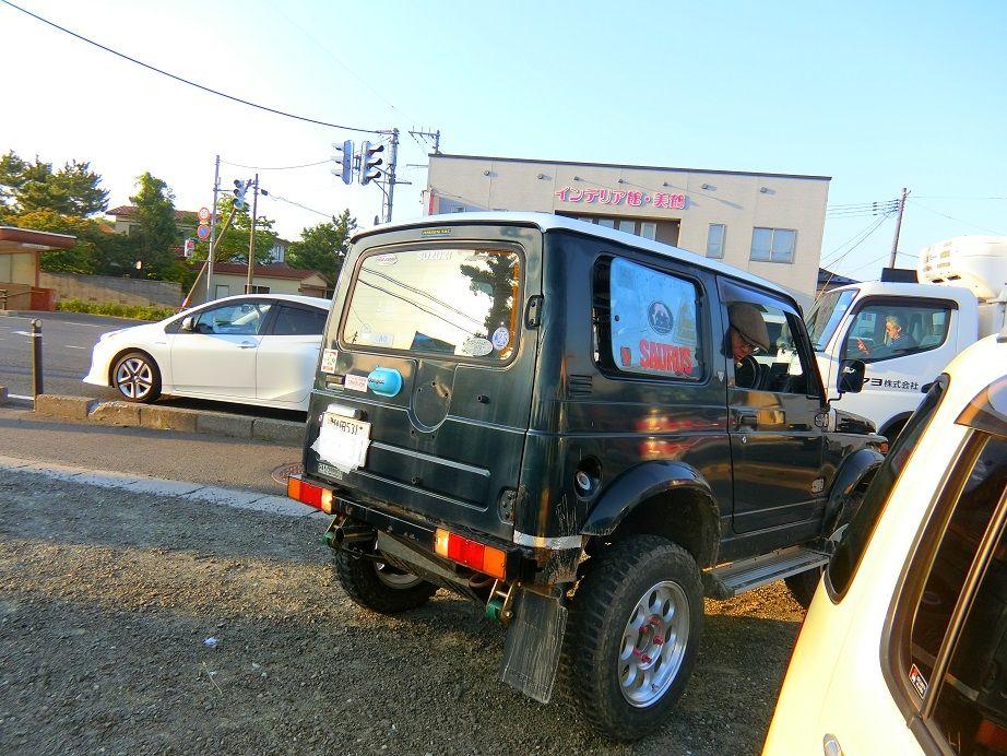 CIMG5639