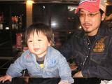 パパと 一緒☆