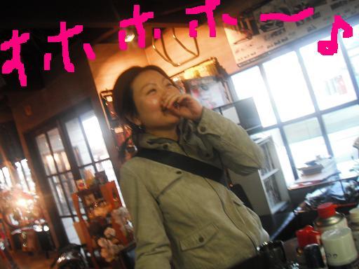 blogfree25 038