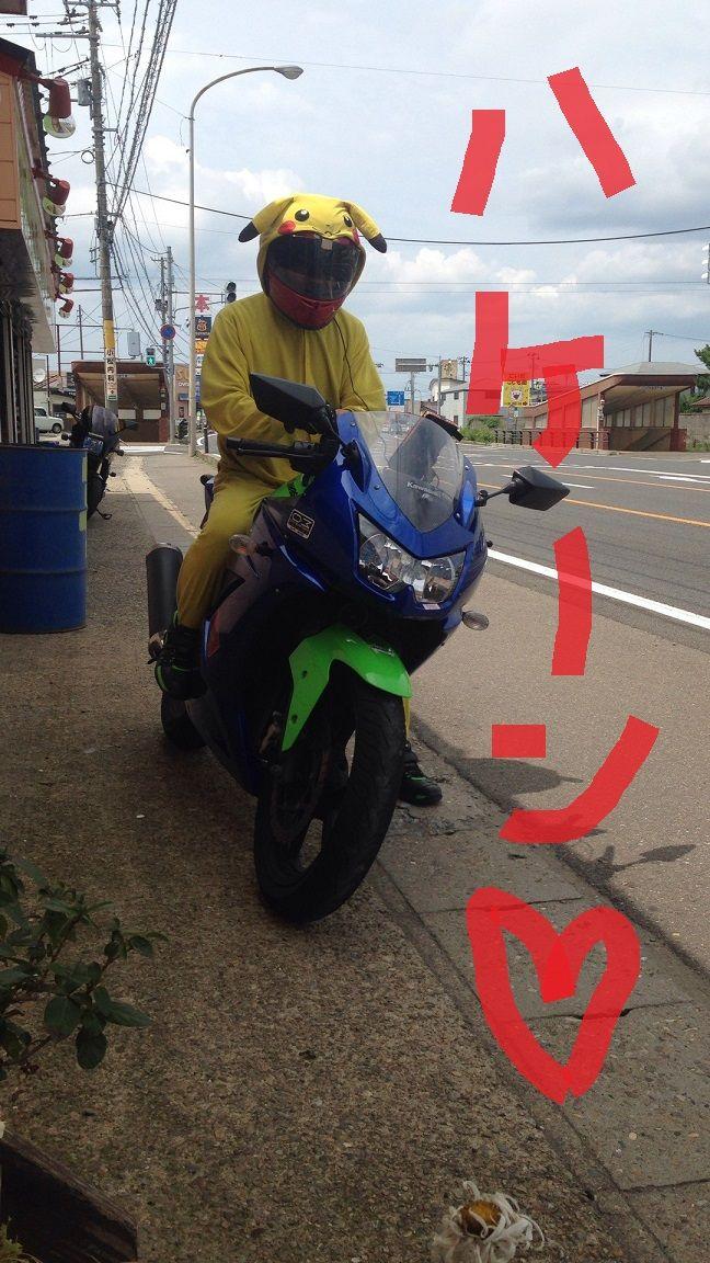 IMG_5357
