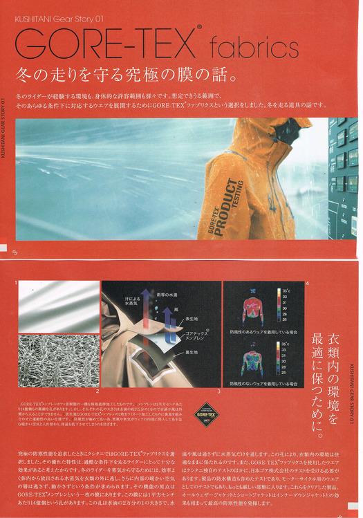 CCF20130127_00001