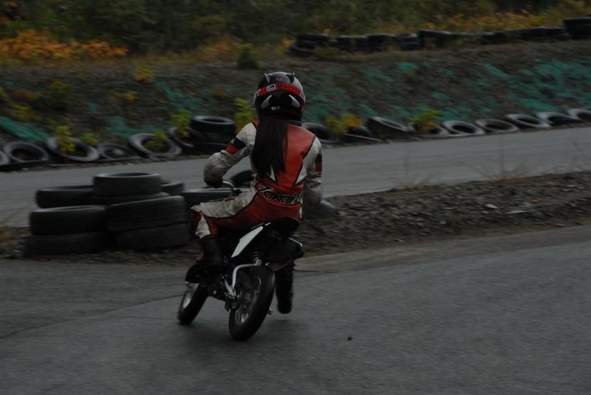 MUC_0231