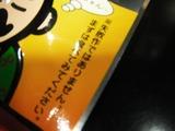 blogfree13 003