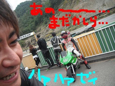 みうち2010秋 132