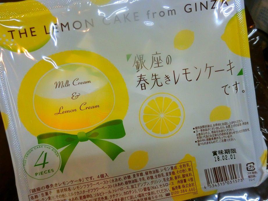 CIMG4257