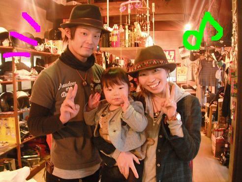 家族でye〜♪