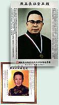 Mr Gan Geok Eng, the Founder & Mrs Gan Low Khoon Choo
