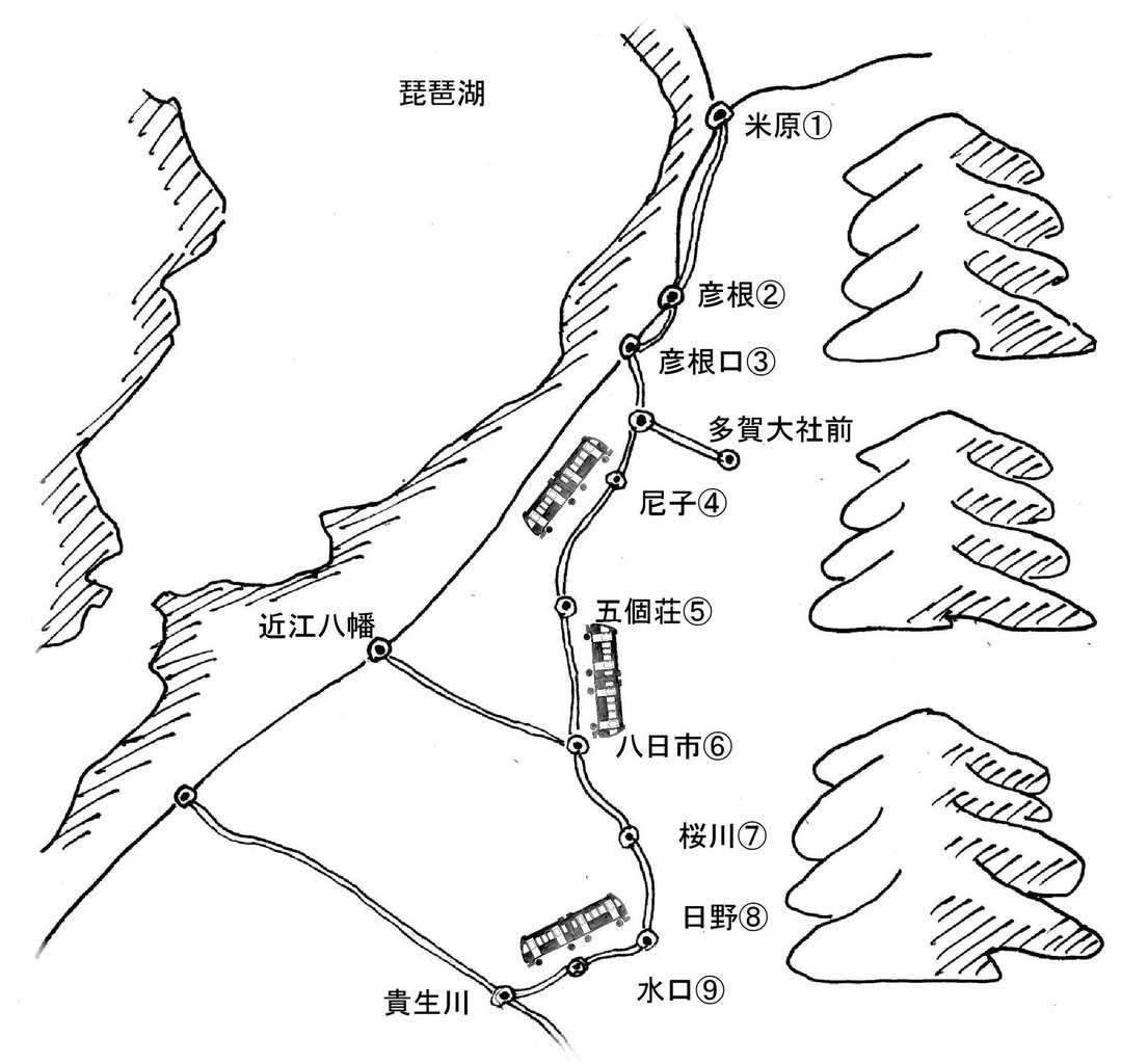 181107近江鉄道