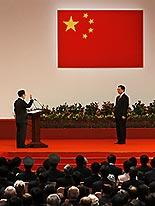 2007年香港返還10周年
