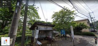 大泉寺Street View