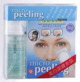 MP Micropowder Whitening Cleansing Foam & Finger type