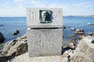 裕次郎の碑