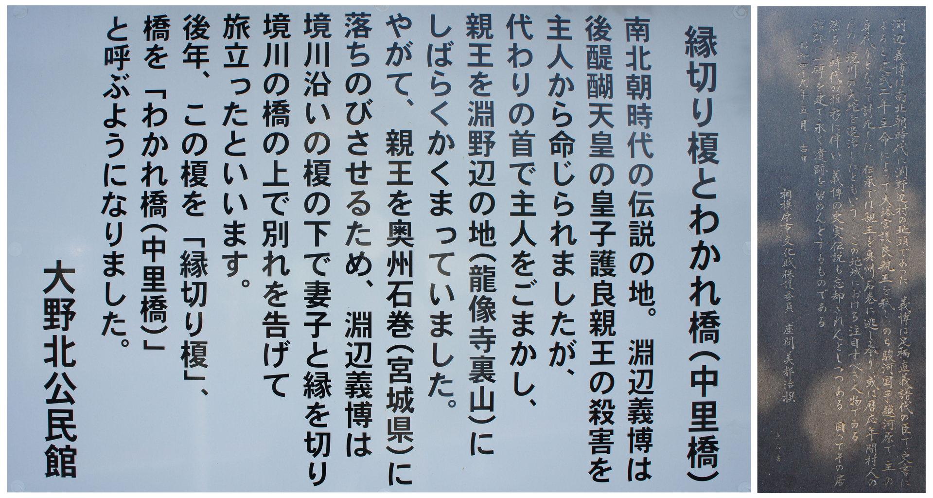 ISAO's Scrapbook:淵辺義博 - li...
