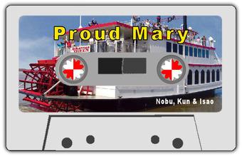 Proud Mary_1