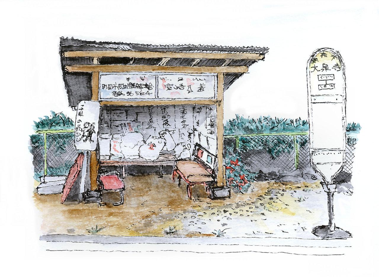 20121207大泉寺バス停