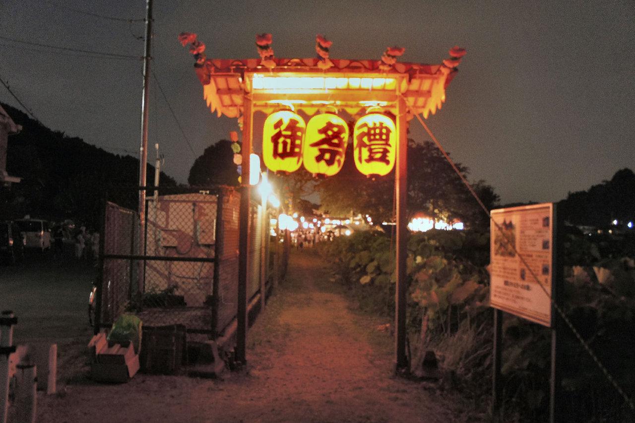 小山田神社_1