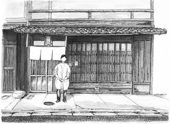 191031_おやつAOI