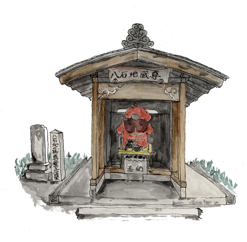 大仙寺八石地蔵130406