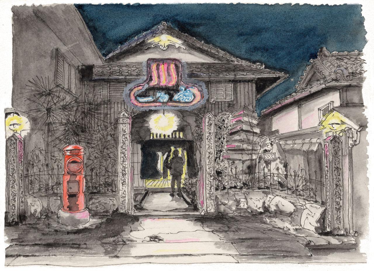 161101伊賀上野「一の湯」
