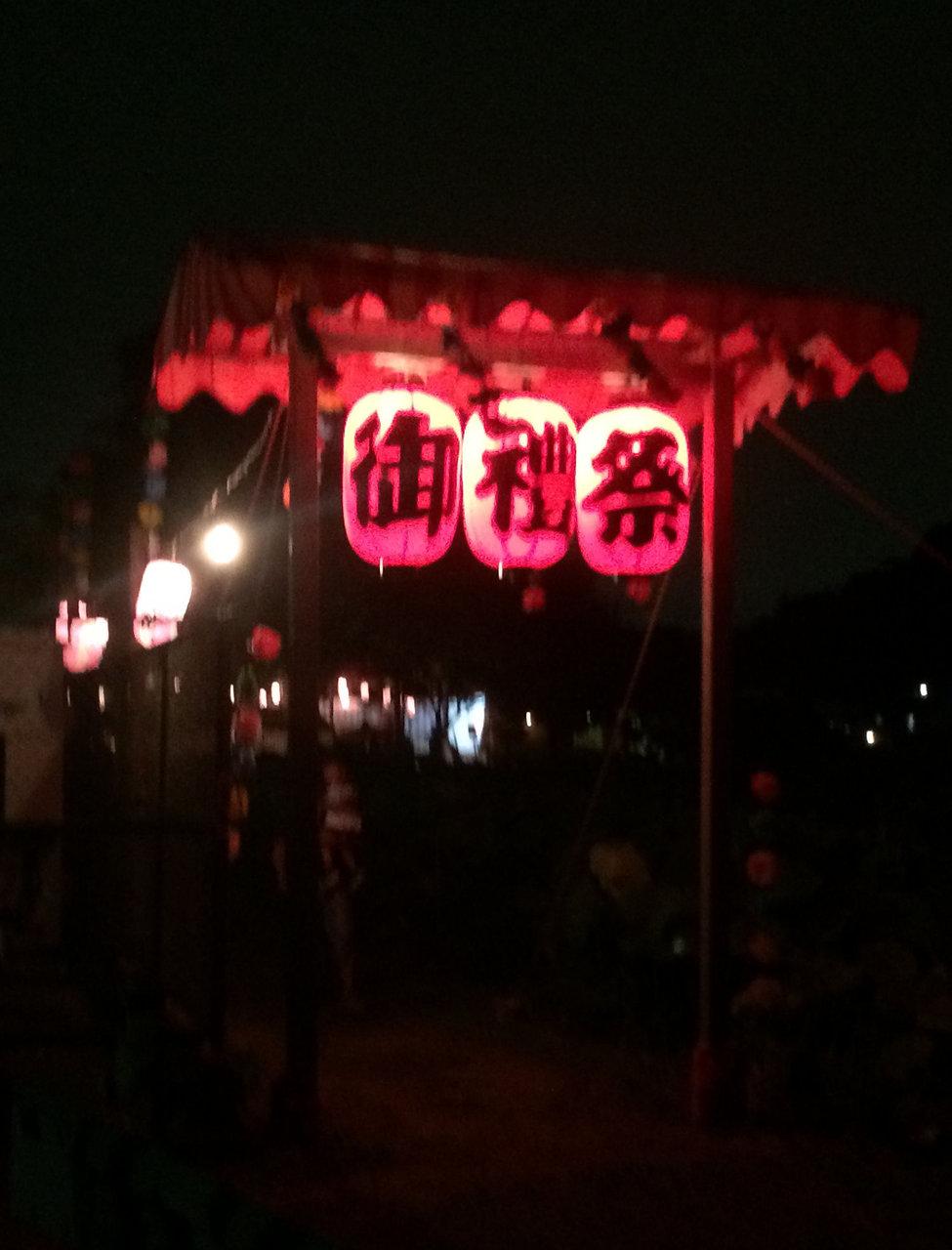 170902_蓮田 小山田神社御礼祭