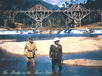 the bridge on Kuai