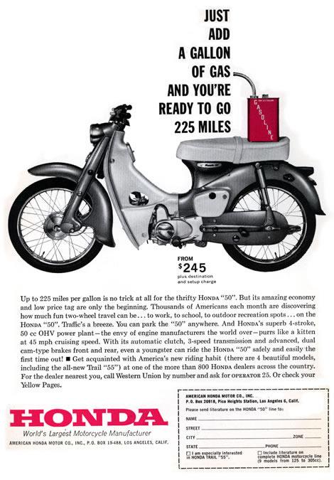 Honda50Ad.jpg