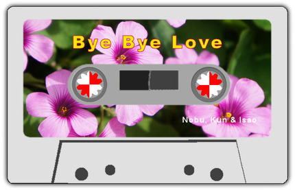 Bye Bye Love flower_1