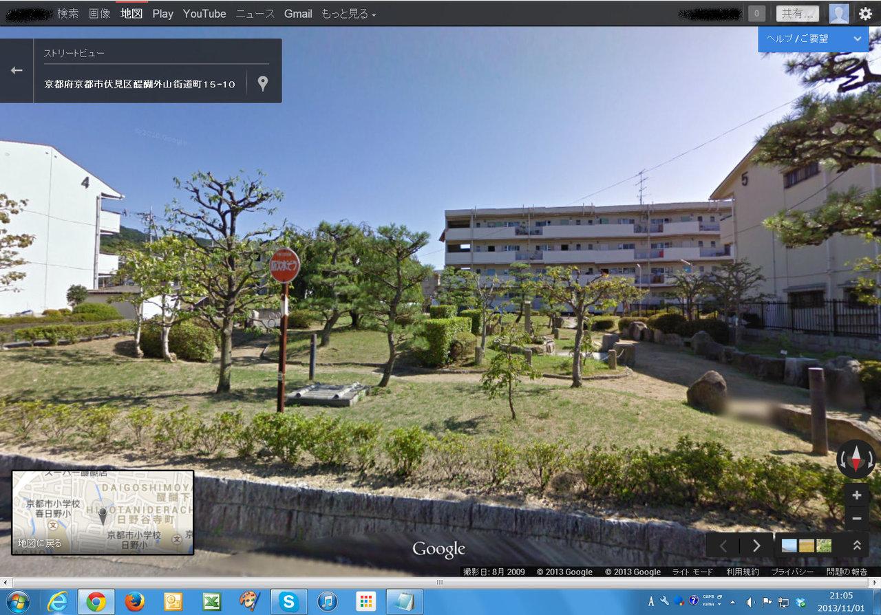 Street View 重衡墓所
