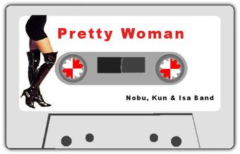 pretty woman_1