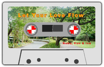 Let Your Love Flow_1