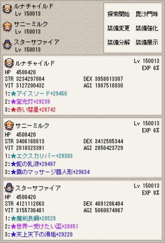 mimaQ_141121
