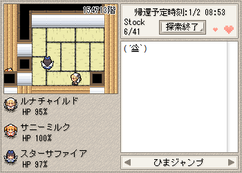 capture1479