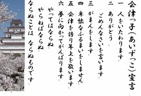 SnapCrab_NoName_2014-12-17_11-54-35_No-00