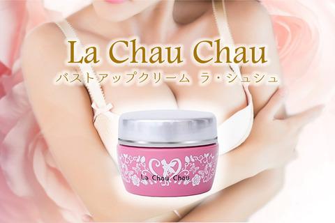 lachouchou1