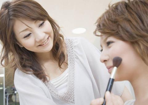 専門用語を使うことで、化粧販売員は、本気になる。
