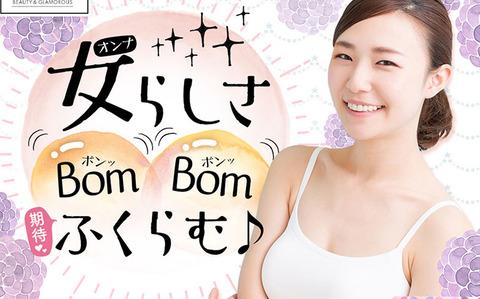 bonbonb